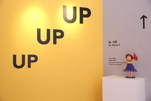 青年艺术100九周年开幕 反思内观人生的UP/DOWN