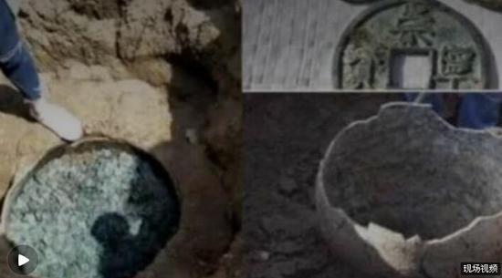 河南村民发现千斤古钱币 经鉴定钱币为北宋时期