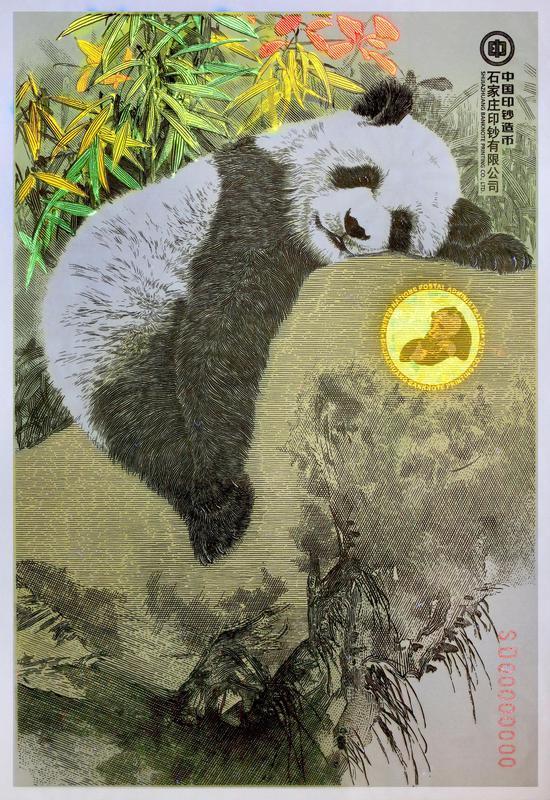 谈收藏门类——钞艺画