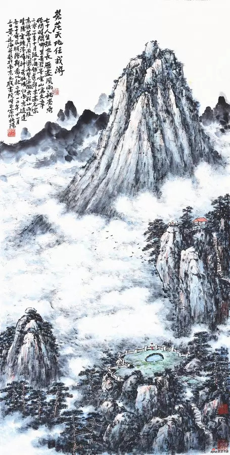 黄廷海苍茫天地任我游 136x69cm