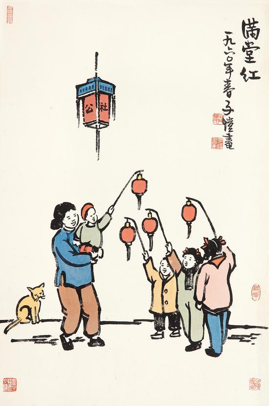 豐子愷(1898-1975)滿堂紅