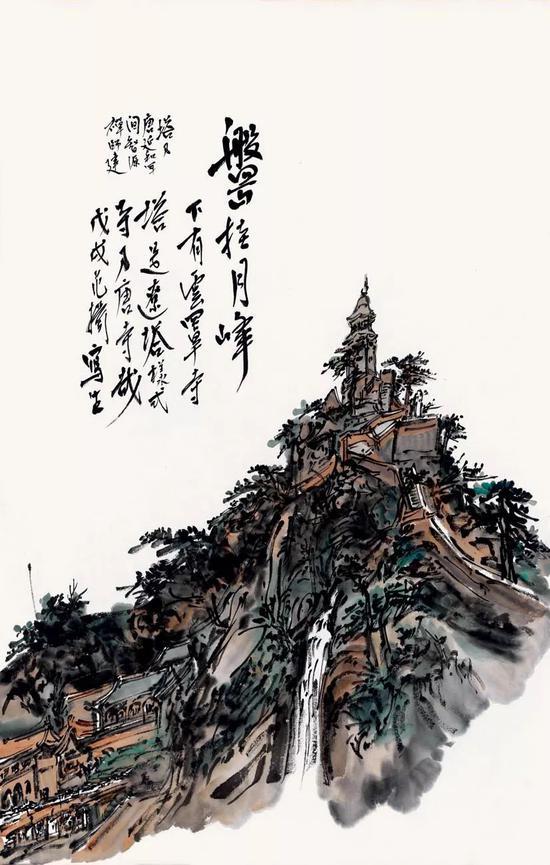 范扬 盘山挂月峰 75cm x 48cm 纸本设色 2018