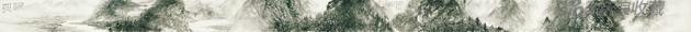 珠江長卷之四——貴州婁山關段