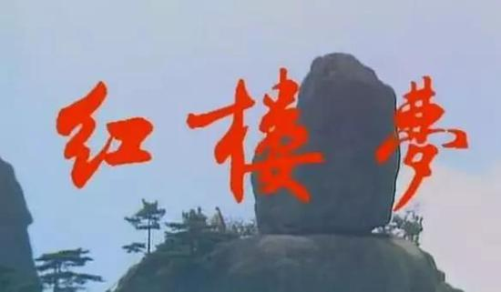 红楼梦87版字幕版_字写得好 真的可以被人记一辈子! 片头 书法 陈叔亮_新浪收藏 ...