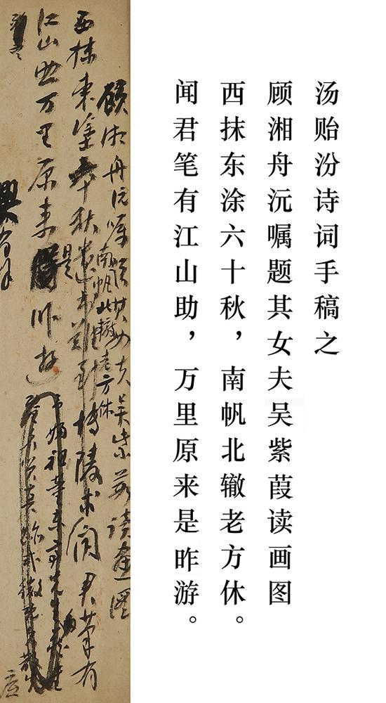 本拍品局部   《琴隱集》辛丑(1841年)