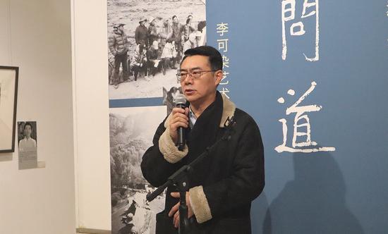 北京畫院黨委書記劉寶華在展覽開幕式上致辭