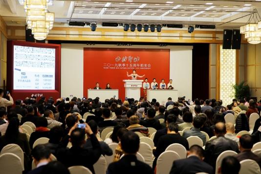 西泠拍賣2020春拍征集啟幕 1月11日至12日首站上海