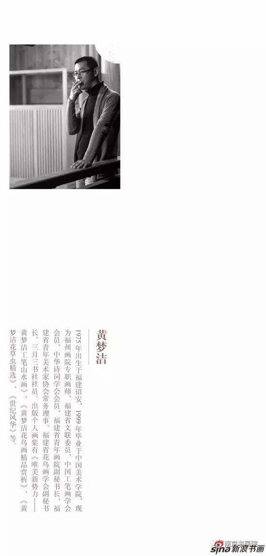凝望的凝_展览预告|凝望云林—环太湖山水画学术邀请展|凝望云林|环太湖 ...