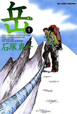 推薦給爬山入門者!十大登山漫畫排名-TopACG