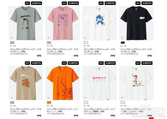 優衣庫推《JUMP》聯動T恤 火影龍珠海賊應有盡有-TopACG