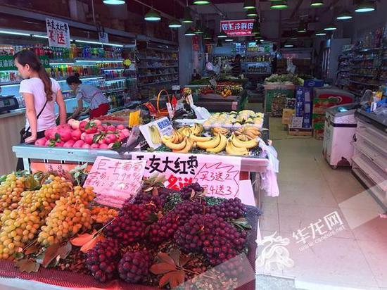 生鮮超市扎堆搶占重慶市場 一個小區竟有11家店