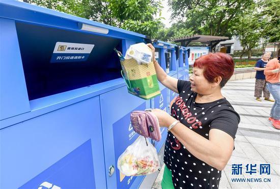 重庆大力推广垃圾分类 加快绿色发展建设美丽山城