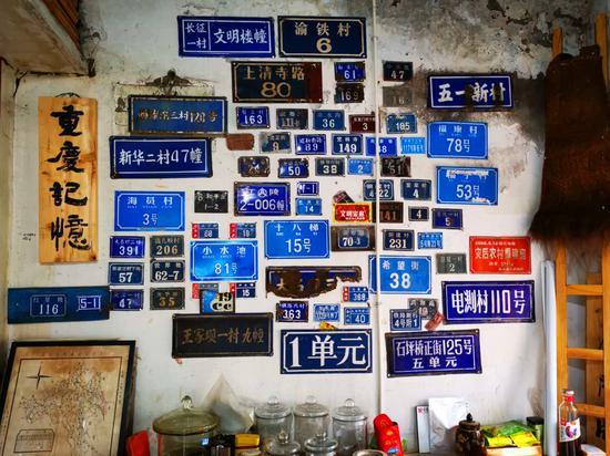 黄桷坪真的要拆迁了!重庆的这些记忆可能即将消失