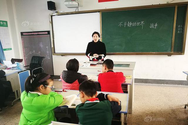 """社会资讯_重庆小学放学普遍在""""三点半"""" 家长下班晚怎破解_新浪重庆_新浪网"""