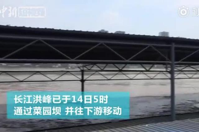 重庆主城洪峰过境 两江交汇线模糊