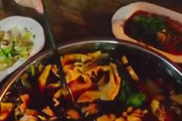 重庆美食打卡·?#39135;?#40481;、凉虾