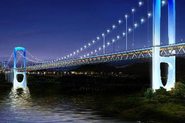 郭家沱长江大桥正在施工 从两江新区到南岸区开车5分钟