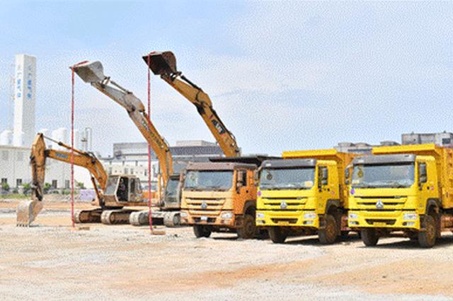 重庆这些基础设施项目招商 投资额超3700亿元