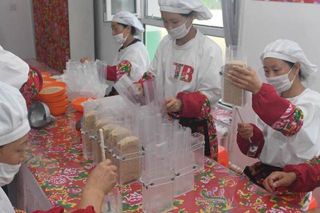 重庆这项工作开始申报 最高可得200万元补助