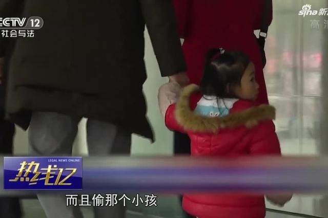重庆:法院鉴定出错致错养儿子 女子索赔295万元