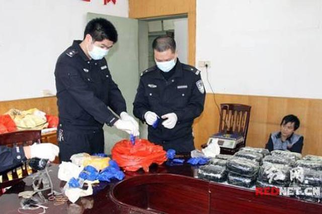 重庆涪陵警方打掉一跨省?#21697;范就?#38431; 查获毒品25公斤