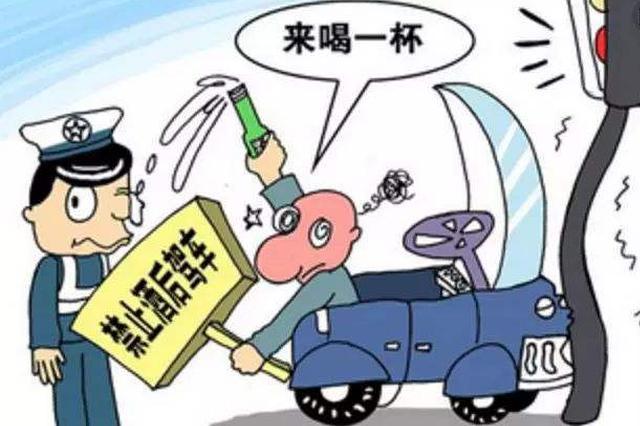 因代驾费起争执 重庆男子醉驾七八米被举报吊销驾照