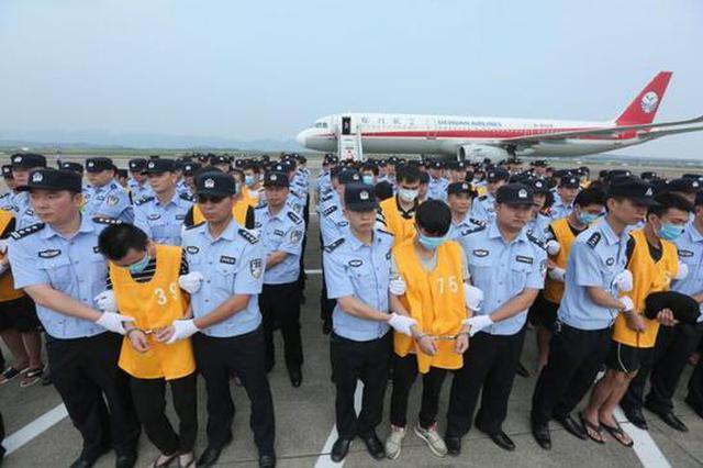 重庆警方打掉一特大跨国通讯网络诈骗团伙