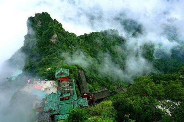 重庆避暑旅游文化节启动 川黔多个景区来推荐