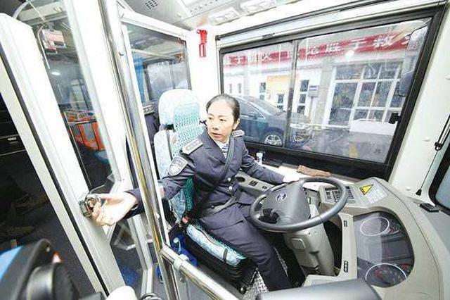 重庆近1.4万辆公交车全部加装驾驶室隔离设施