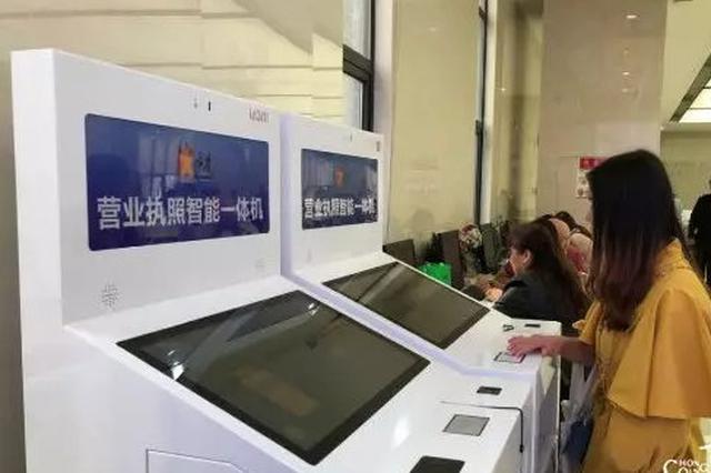 2019年全国优秀政务大厅评选揭晓 重庆?#38477;?#20301;上榜