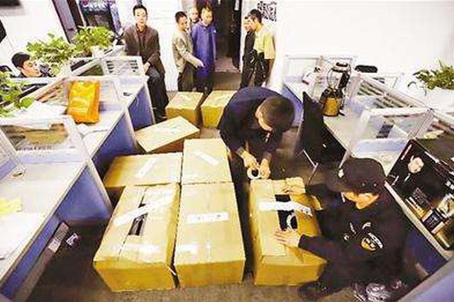 """重庆警方查获3万多盒有毒有害""""保健食品"""""""