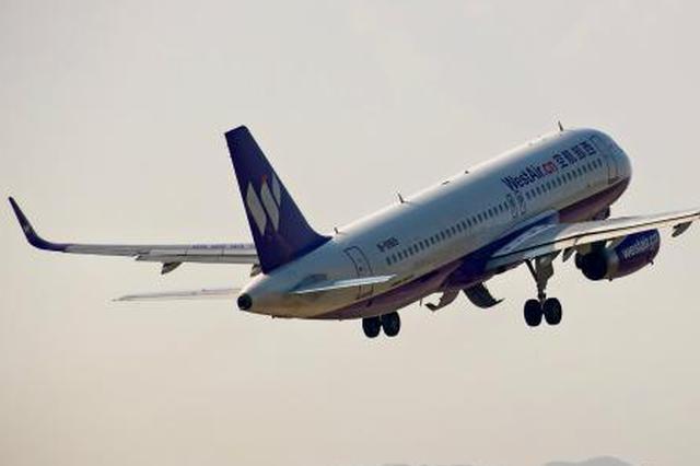 重庆连续开通至韩国济州、缅甸曼德勒直飞航线