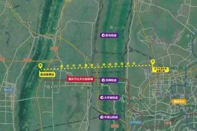财经资讯_大学城复线隧道可研报告获批 计划今年内开工建设_新浪重庆_新浪网