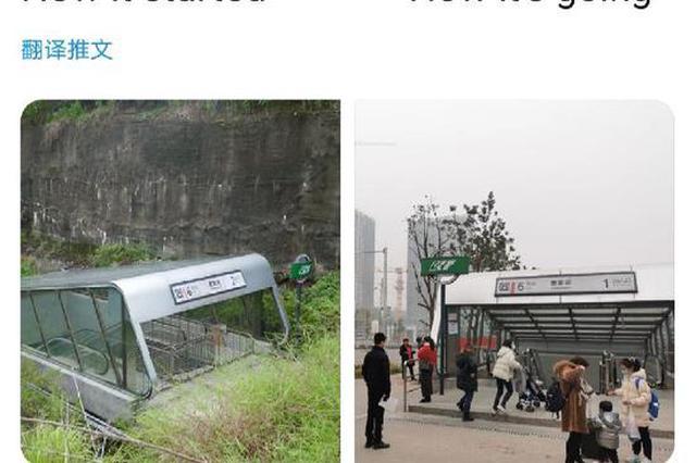 """重庆曹家湾地铁站""""逆袭""""对比照 引发外国网友热议"""