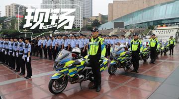 中意联合巡逻重庆站启动
