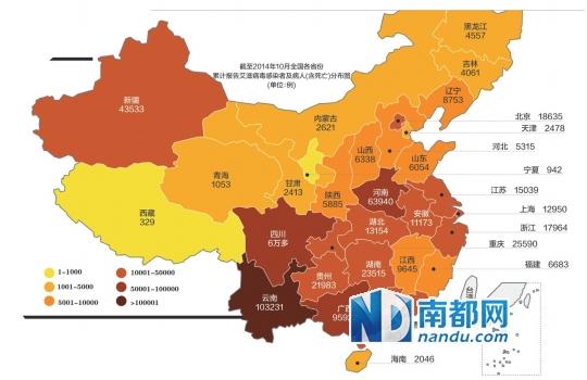 截至2013年1月10日_艾滋病地图:四川新增艾滋病患者最多_新浪四川_新浪网