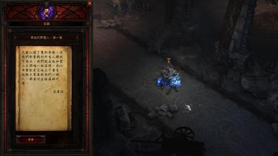赛斯雪隆废墟在哪里_暗黑3 2.3PTR试玩初印象 从爆发到积累-暗黑破坏神3专区-新浪游戏