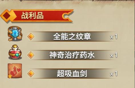 Hero Emblems英雄紋章 (1).png