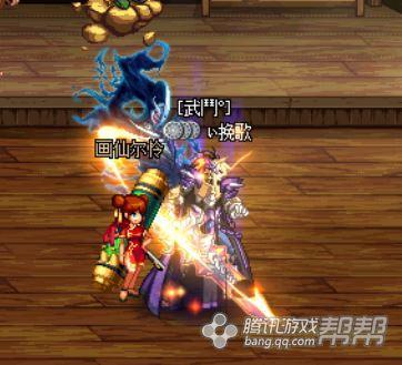 善斗者武器外观_dnf善斗者专属的巨剑图片
