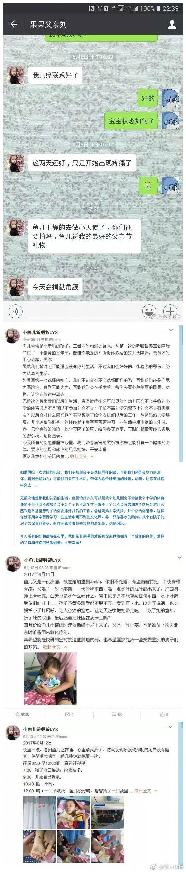 凤凰娱乐平台域名