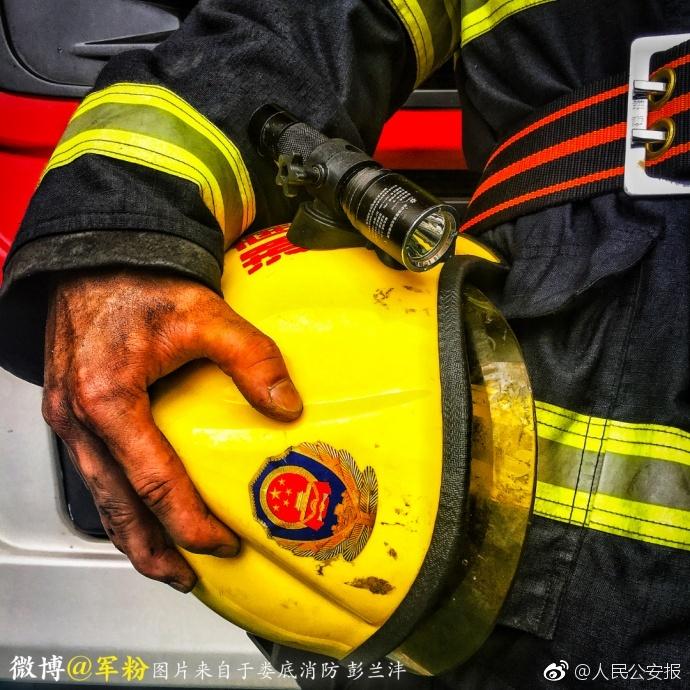 黑龍江鐵礦透水事故仍有8人失聯 3人位置基本確定