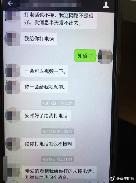 沐鸣2老师