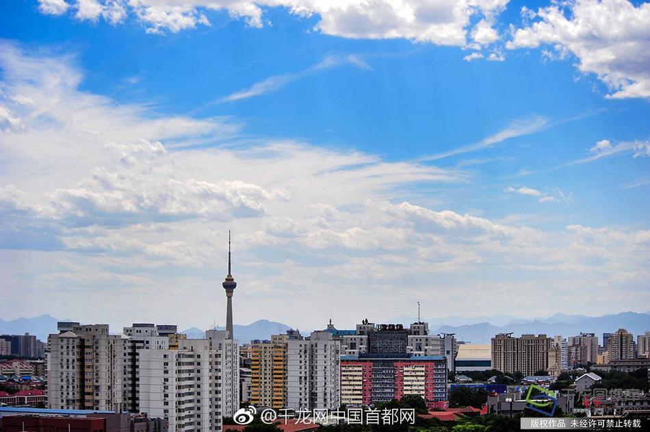 【中国稳健前行】生态文明建设的重大制度创新