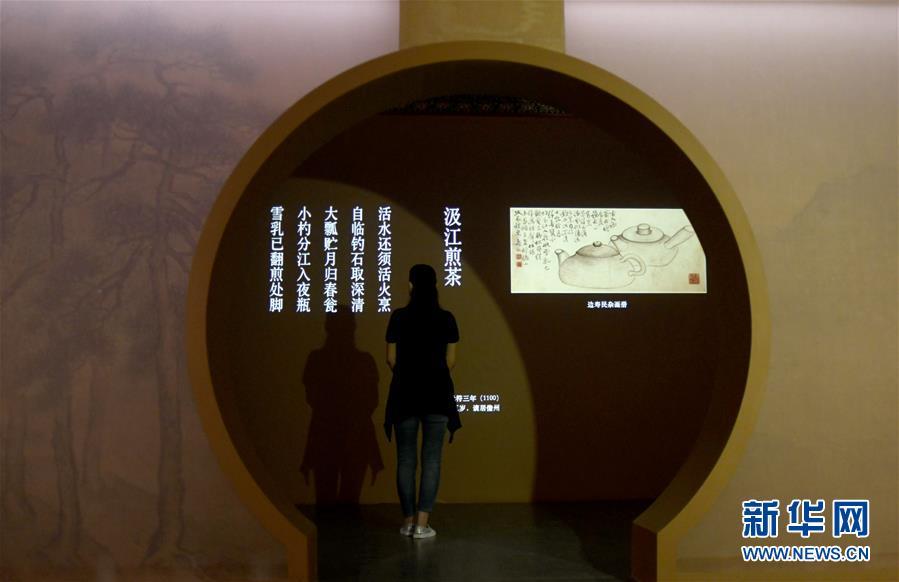 沐鸣2平台2