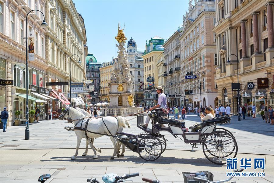 一切都在变好!维也纳游客逐渐增多