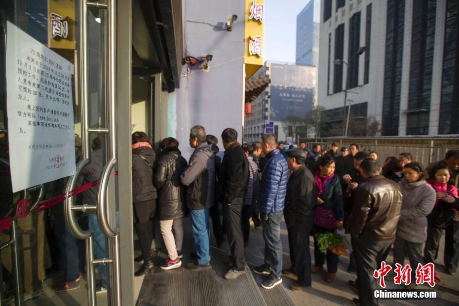 赵忠祥告别仪式当天饶颖却被网友痛骂,14年未发声的她无辜躺枪