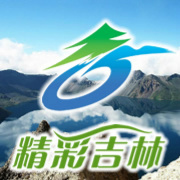 吉林省旅游局