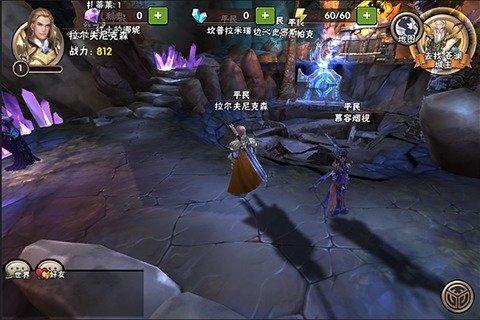 龙战游戏截图