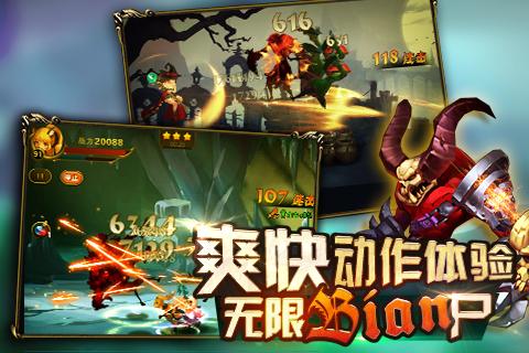 龙枪觉醒游戏截图