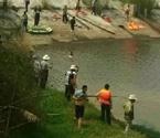 1小孩落水全家7人溺亡